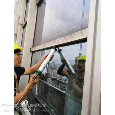 广州耐候胶翻新/深圳石材幕墙渗漏换胶/玻璃胶更换厂家值得信赖
