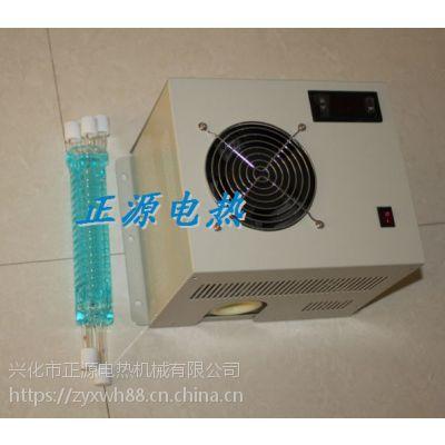 供应气体分析系统专用冷凝器