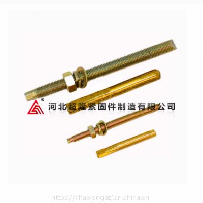 M8-M30高强度化学锚栓 化学螺丝 国标化学螺栓 定做加粗加长锚栓