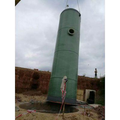 GRP一体化预制泵站 盐城玻璃钢污水提升泵站厂家
