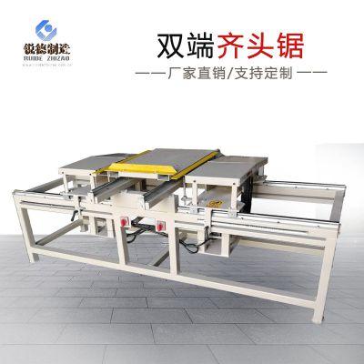 锐德木工机械双端锯 双端齐头锯 双头裁板锯设备厂家直销
