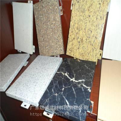 双曲铝单板 石纹铝单板 环保空调外机罩 2.5mm异形板