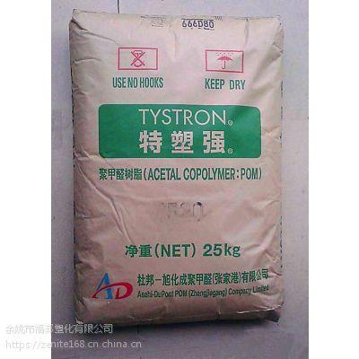 日本旭化成POM GN705 添加25%玻纤,具有高刚性和高强度