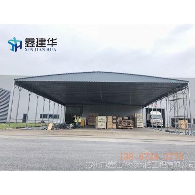 杭州推拉雨棚 仓库帐篷厂家 布价格低