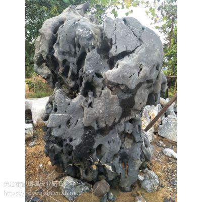 供应广东太湖石 宏业奇石 各种规格