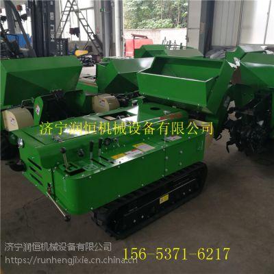 云南果园开沟施肥机价格 履带式自动旋耕除草机