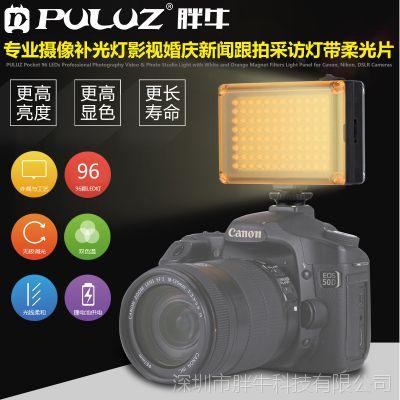 PULUZ胖牛 LED摄影灯 单反相机LED数码补光灯 摄像柔光机顶灯
