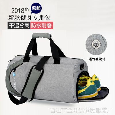 运动健身包男女2018新款干湿分离牛津纺手提李袋大容量旅游包