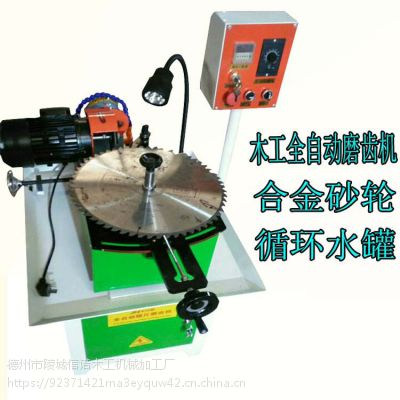 山东木工机械数控锯片全自动磨齿机手动合金砂轮磨齿机厂家鑫道木工机械