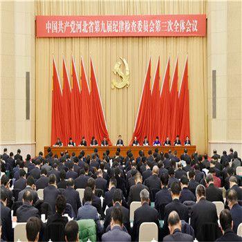 武汉市会议背景舞台幕布湖北省会场会议舞台幕布定做