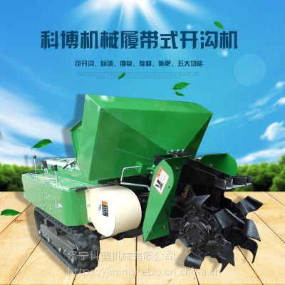 科博电启动开沟施肥机 自走式旋耕锄草机 柴油履带开沟机