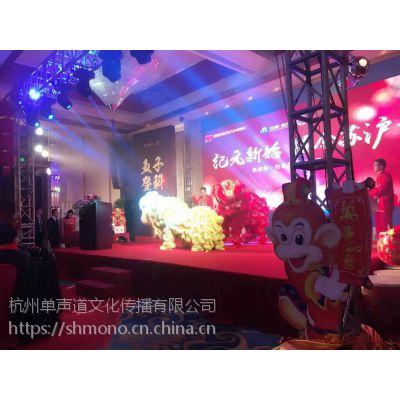 杭州杭州哪里有舞台音响灯光LED屏幕租赁