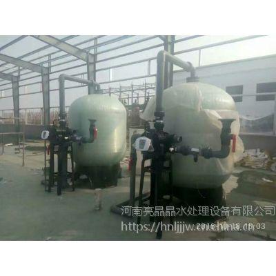 荥阳空调系统软化水装置出售荥阳锅炉软化水设备价格
