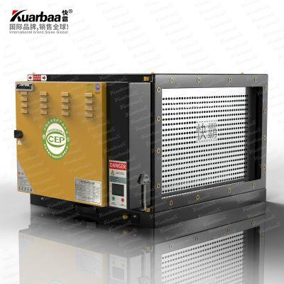 Kuarbaa快霸 6000风量低空油烟净化器新国标1.0排放酒店烧烤饭店商用