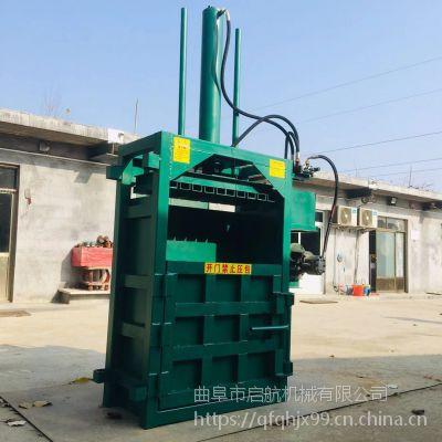 编织袋立式打包机 饮料瓶废料挤块机厂家 启航废品下胶料压块机