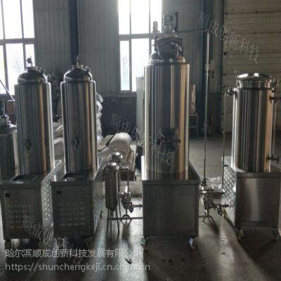 果蔬发酵生产酵素饮料设备 饮品店自制酵素饮料机