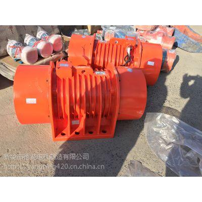 VB-534-W振动电机0.25KW德诚4极振动电机厂家供应