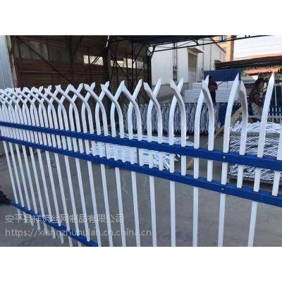 祥筑铁栏杆围墙 尖头围墙隔离栏 锌钢护栏厂家现货 铁网围栏