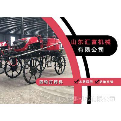 高压喷雾机打药机 喷施均匀的自走式打药机 农用喷雾器