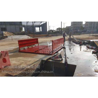 桃源县工程车洗车槽gb-4521