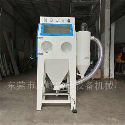 东莞境内各种型号的手动喷砂机可送货上门