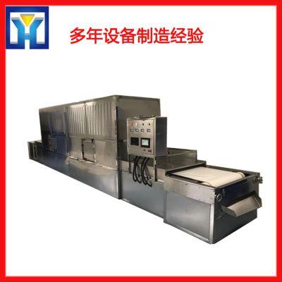 苜蓿微波杀菌机/拓博微波干燥杀菌设备/连续式低温干燥设备