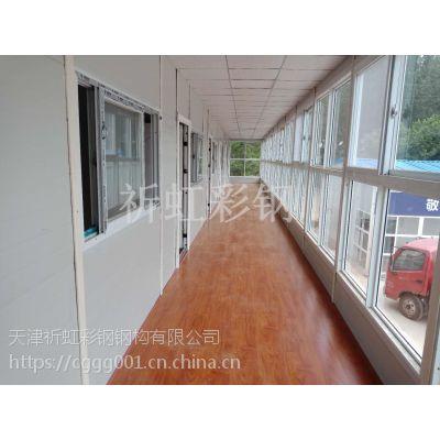 河北工地建彩钢板房承德可拆装活动房