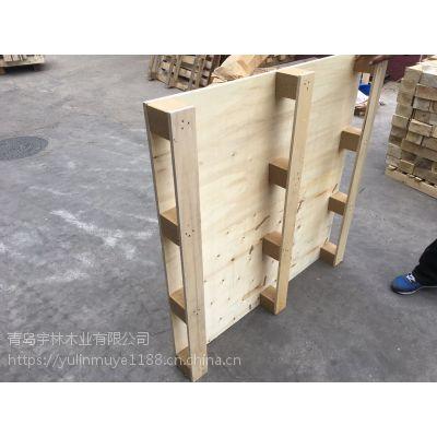 免熏蒸托盘 一次性发货木托 低价木托