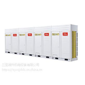 三亚海南TCL中央空调销售维修售后网点