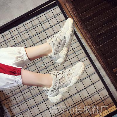 秋季新款女鞋爆款椰子500运动跑步鞋女韩版ins超火的鞋子旅游鞋