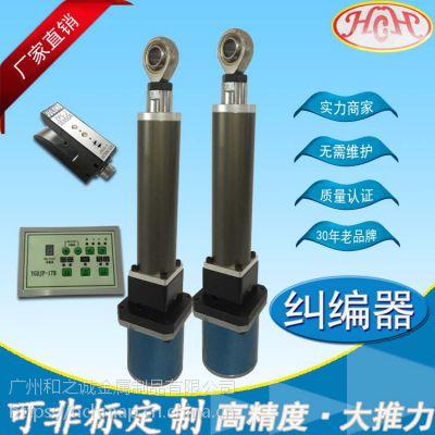 和之诚电动缸伺服电动缸 HCHY63-L480-200W 高承重 可设计定制
