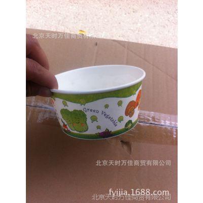 一次性印刷纸碗 打包碗 肆号碗 带盖 450ml  450套装