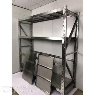 横沥常平不锈钢货架304厨房仓库货架批发