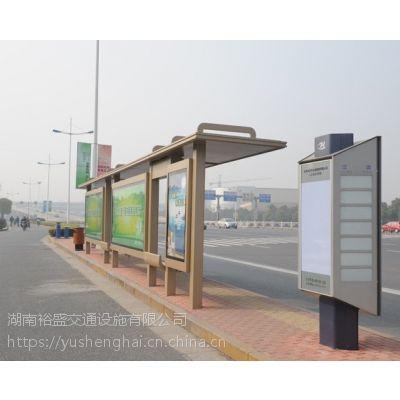 长沙钢制候车亭哪家制作-公路不锈钢公交站台效果-咨询湖南裕盛厂家