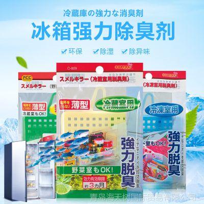 日本进口SANADA冰箱除臭剂冰箱除味剂空气清新剂强力去味可悬挂