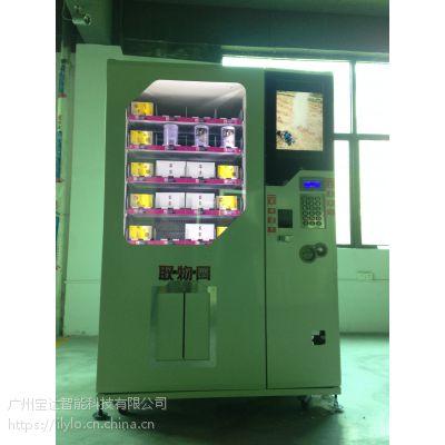 自动百元福袋售卖机多少钱一台 无人礼品福袋售货机 自助售卖机利润如何 无人贩卖机哪里有