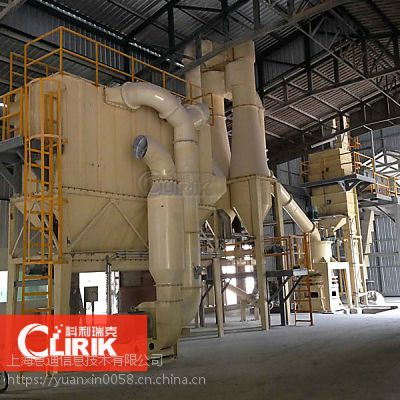 上海加工600目超细磨粉机哪个比较好?
