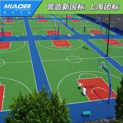 保修5年原产地运动跑道PU上海妙尔羽毛球场适用球场硅pu球场