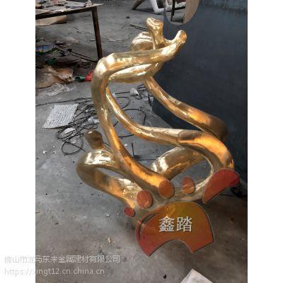 海洋生物锻铜工艺 抽象海草雕塑摆件