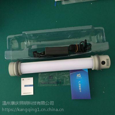 LED磁力工作灯_多功能检修棒FW6600/温州康庆批发/海洋王品牌