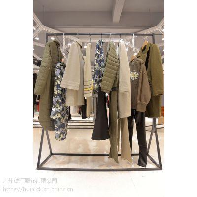 亚尼蒂斯大商厦或专卖店的衣服尾货能个人批发一些吗折扣女装 哪有服装尾货批发红色羽绒裤