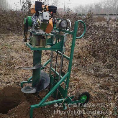 便携式植树四冲程挖坑机 佳鑫手提钻地机 多功能手推钻地机