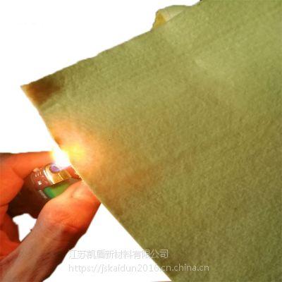 凯盾厂家 芳纶无纺布 2MM芳纶毡 透气过滤毡布 黄芳纶阻燃好