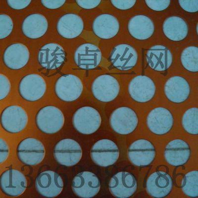 铁板冲孔网 防滑网孔板 椭圆型穿孔钢板