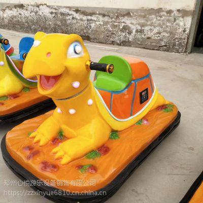 河南新款碰碰车围栏哪个厂家 心悦乌龟兔子赛跑儿童电瓶碰碰车批发