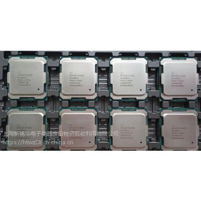 黄浦区电脑配件回收(各种台式机主板CPU回收)