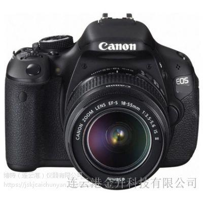 正品带煤安证防爆证矿用数码照相机ZHS1800带打印1800万像素