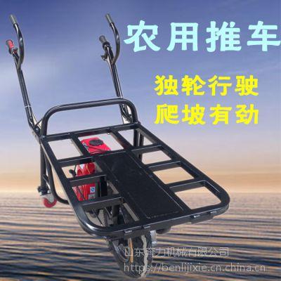 菜地走货装车搬运工具 可在田垄使用 奔力DL-MF10