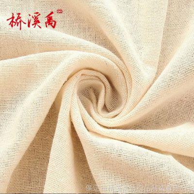 厂家直销纯棉上浆笼屉布蒸笼布跑江湖新产品加工定制笼布蒸布