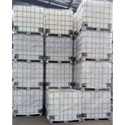 永固塑料桶1000升IBC吨桶耐高温方便快捷